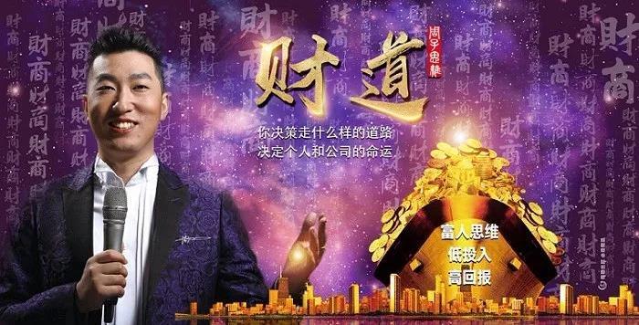 深圳市汇成品牌营销策划有限公司